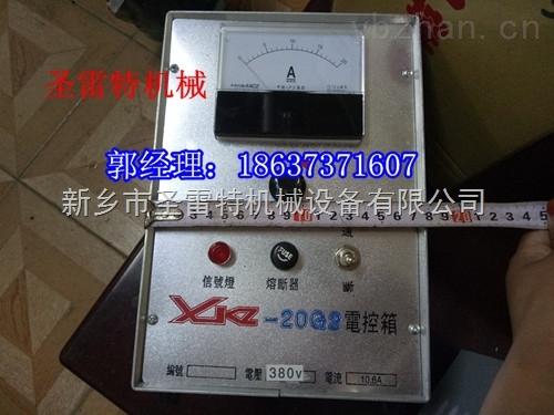 系统集成及工控物美价廉XKZ-5G2电控器给料机20A调节器价格物美价廉