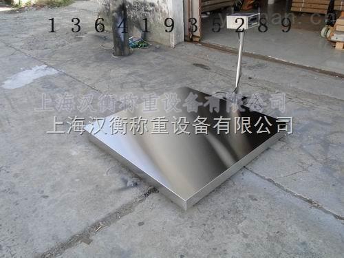 宿州二十吨数字信号PLC控制小磅秤市场价