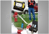 虎克消防水流测试设备