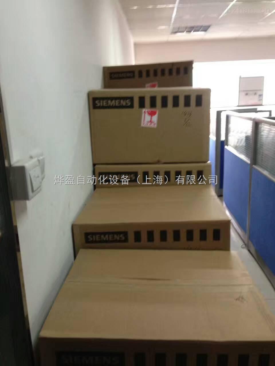 进口U23分析仪配件7MB2337-0AE00-3DL1