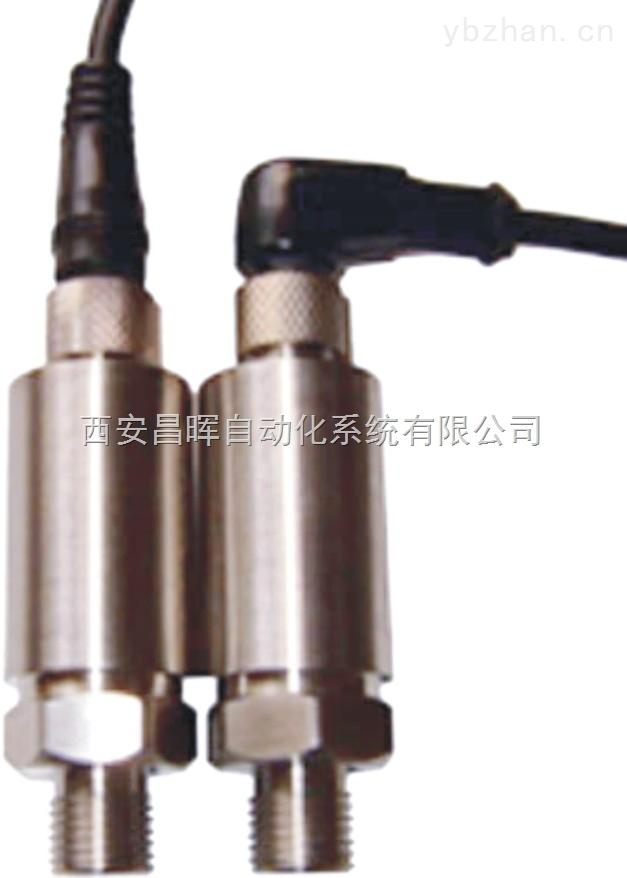 昌晖陶瓷压力传感器、变送器