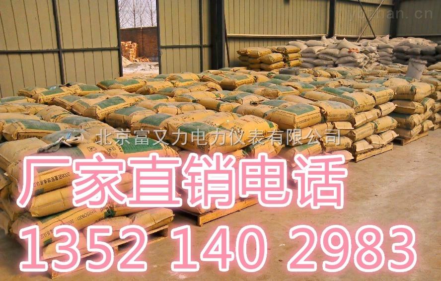 河南济源水泥基渗透结晶防水涂料厂家 13521402983