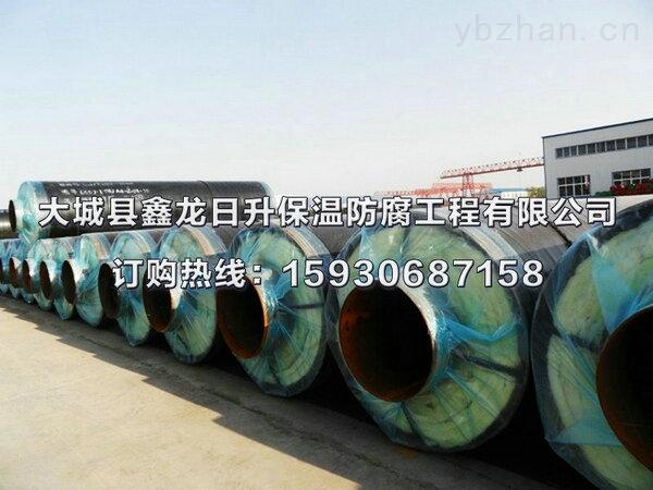 供应钢套钢保温管最新价格/供应蒸汽保温管多少钱