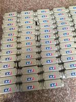 BHC铸铝材质厂用防爆穿线盒