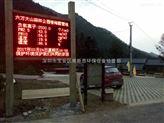 香海露营空气负氧离子监测系统
