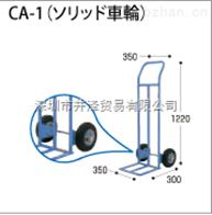 直销日本HANAOKA花冈台车F-T3轻型工具车手推车运输搬运设备