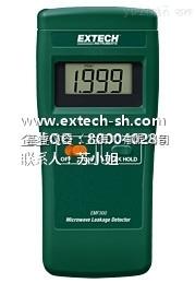 EXTECH EMF300 探测器,EMF300 微波泄漏探测器