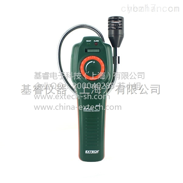 EXTECH EZ40 探测器,EZ40 可燃性气体探测器