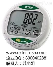 EXTECH CO210 监控仪,CO210 二氧化碳监控仪