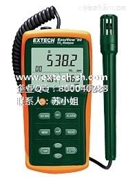 EXTECH EA80 室内空气质量监测仪