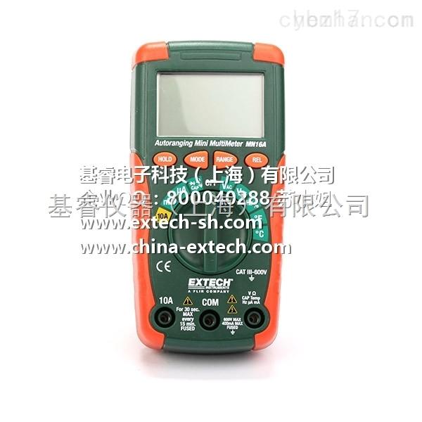 EXTECH MN16A 万用表,MN16A 轻便式数字万用表