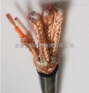 WDZ-DJYDPYDRP低烟无卤计算机电缆