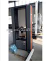 保溫材料力學性能試驗機直營價