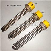 电镀槽钛合金加热管
