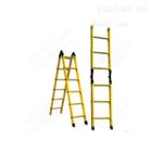 JYT玻璃钢梯