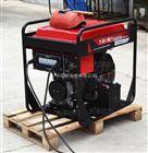 双缸小型500A柴油发电电焊一体机