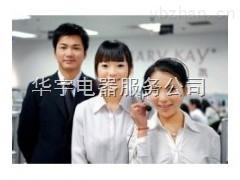 欢迎访问」南京西门子燃气灶网站&全市各售后服务维修电话