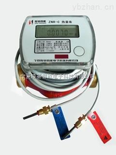 户用机械式热量表
