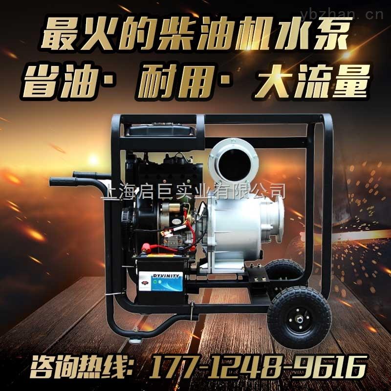 6寸柴油机水泵价格