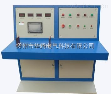SLQ-150A大电流发生器-专业厂家zui低价