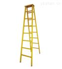 绝缘电木梯子