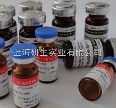 13X分子篩(80-100目,氣相、液相色譜柱專用)促銷