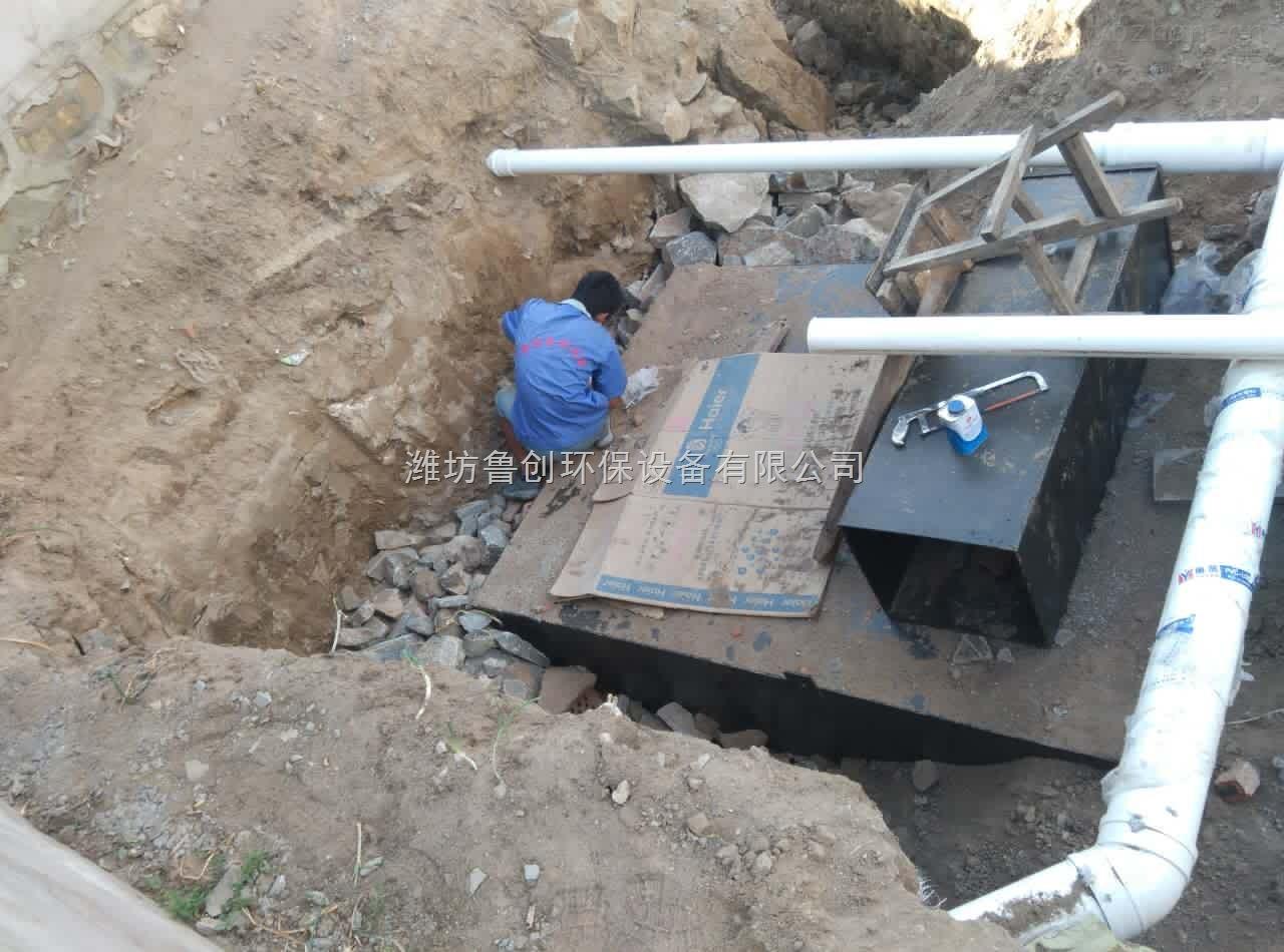 青岛医院地埋式一体化污水处理设备型号