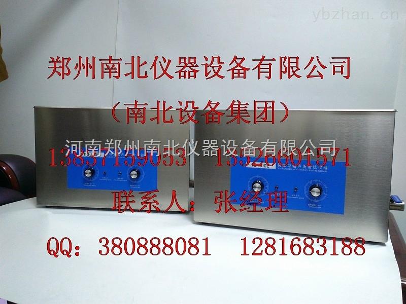 移动式超声波清洗机,医药用超声波清洗机
