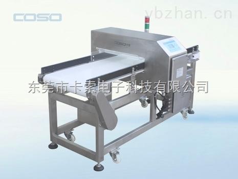 山东沂水食品金属检测仪
