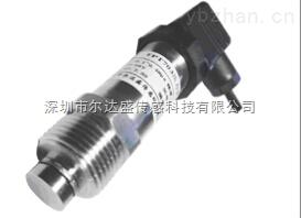TPT703-電容式壓力傳感器變送器