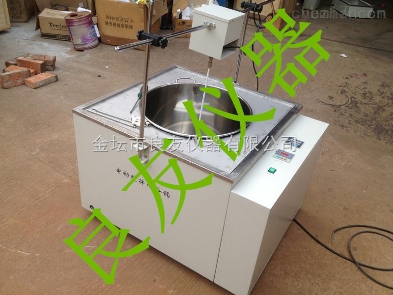 HH-2J電動攪拌水浴鍋