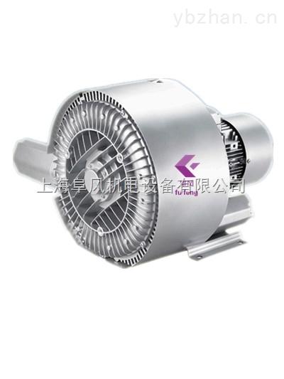 2RB520-7HH46漩涡式气泵3kw