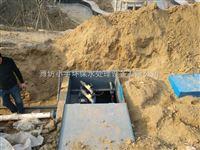 MBR一体化污水处理机设备