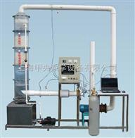 JY-Q006数据采集筛板式填料式多级气体装置
