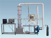 JY-Q011数据采集筛板塔气体吸收实验装置