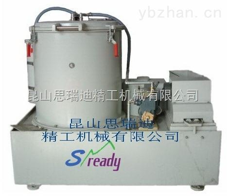 上海苏州专业微型研磨光饰污水处理机