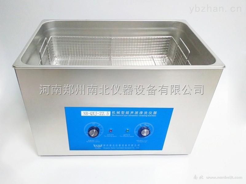 实验用超声波清洗器,双槽式超声波清洗机