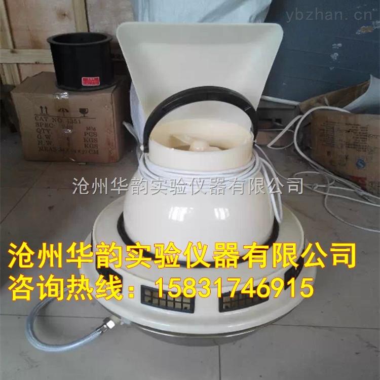 混凝土标养室加湿器-负离子加湿器