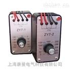 ZY8热电阻模拟器是