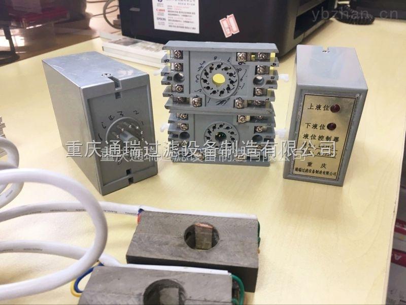透平油專用濾油機真空系統紅外線液位控制儀器 LZH-2