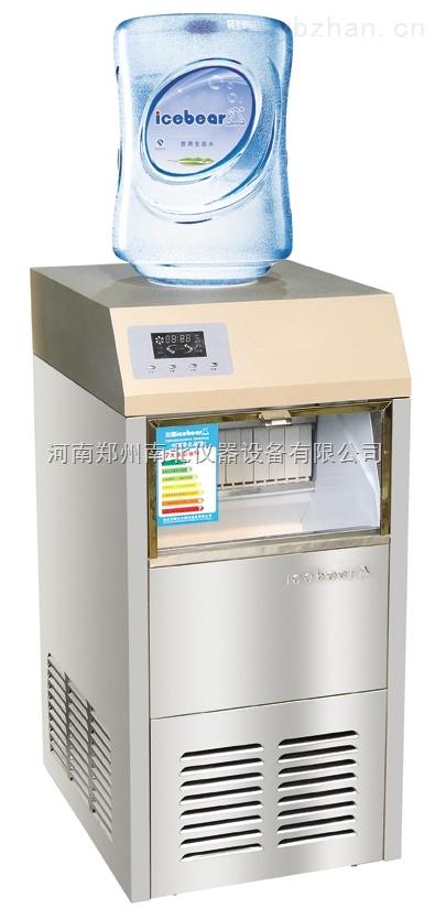 中 小型制冰机厂家,中小型制冰机