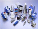欧洲工业品集成,微利时代供应Ahlborn 数据采集器 MA56901M09TG