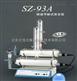 自动双重纯水蒸馏器 节能保洁纯水蒸馏器 蒸馏器