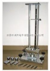 熔断器耐冲击力测试装置