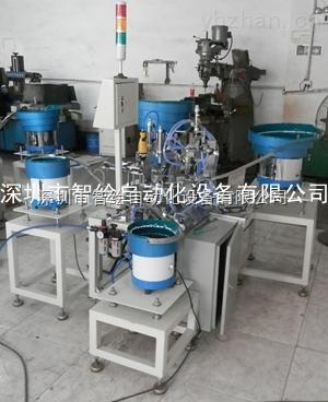 苏州昆山南京价格优惠的膨胀螺丝自动组装机器