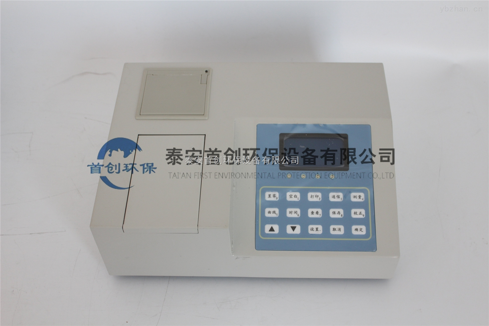 SC-65A型-*廠家生產COD快速測定儀COD檢測儀全國包郵