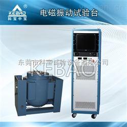 KB-TF武汉高频双向电磁式振动试验台批发价格