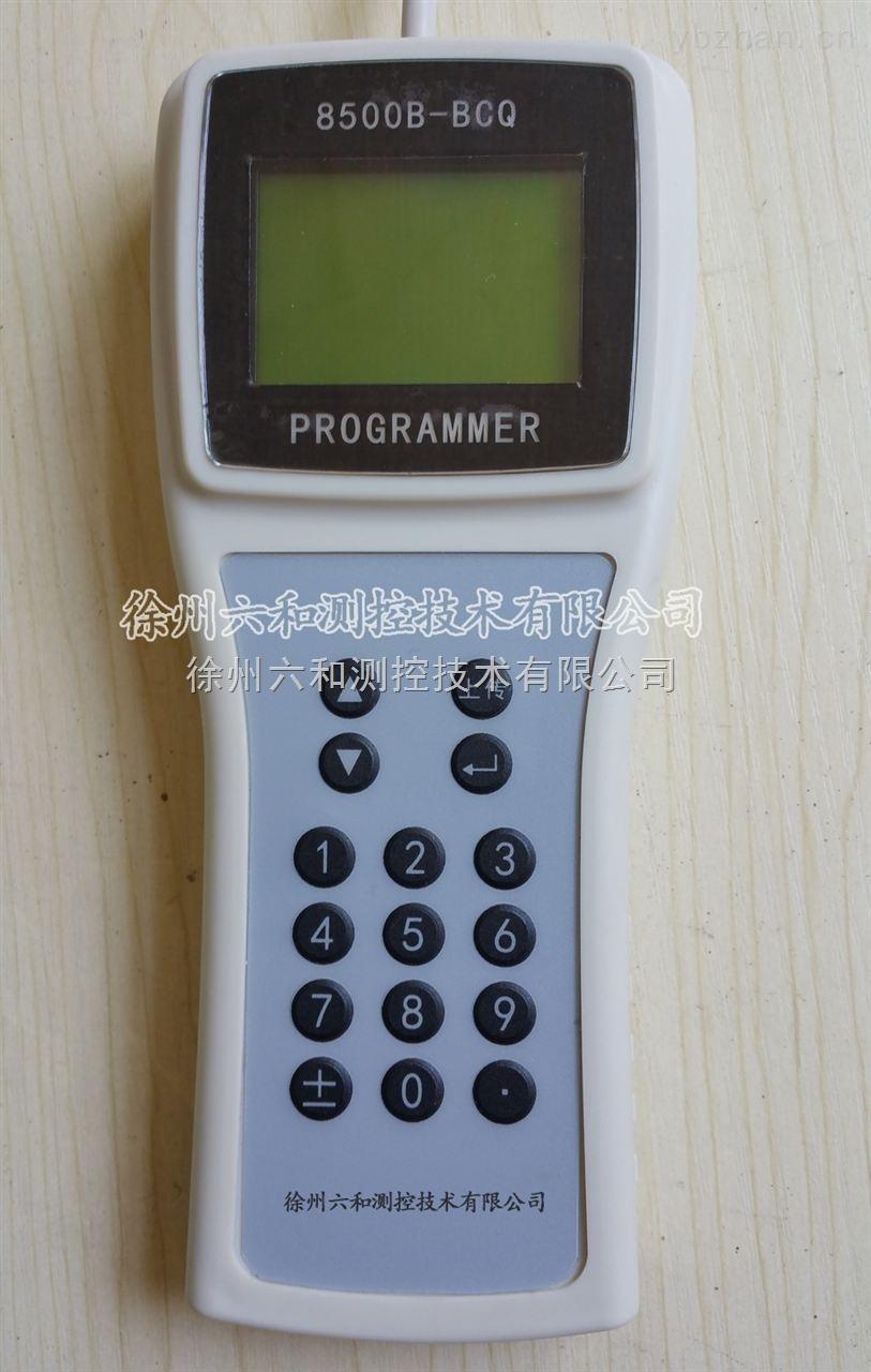 8500B-BCQ 手持式编程器