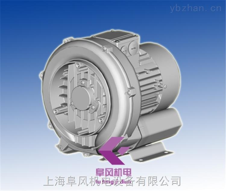 2GB330-H16旋涡环形高压鼓风机0.7kw