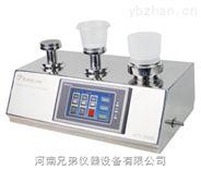 微生物限度检验仪QIS-F301